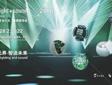 2022年2月25 �C 28日,广州国际专业灯光、音响展携手业界共庆20周年