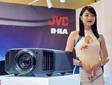 视界新高 达摩开眼:JVC发布4款D-ILA 8K混合激光家用投影机新品