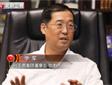 北京卫视-《为你喝彩》聚焦利亚德集团董事长李军
