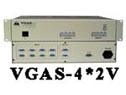 VGAS-4*2V