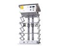 富力创达:电动吊架A100