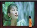 GWA巨型广角屏幕(160