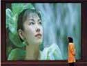 GWA巨型广角屏幕(150