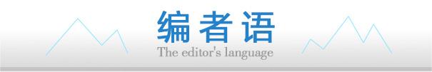 ZINWELL捷赫|捷赫(上海)电子有限公司