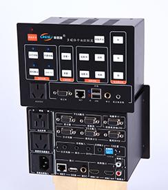 NET-1000(B款)