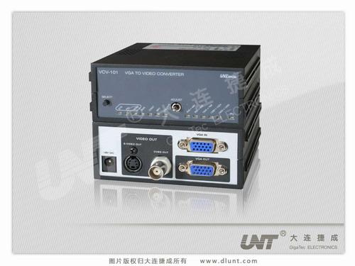 BOX-VCV-101VGA信号转换模…