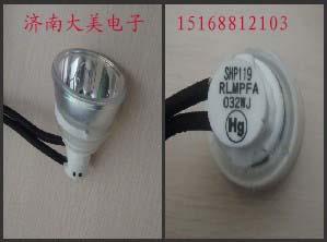 夏普E820XA/H325XA投影机灯泡,济南夏普投影机灯泡