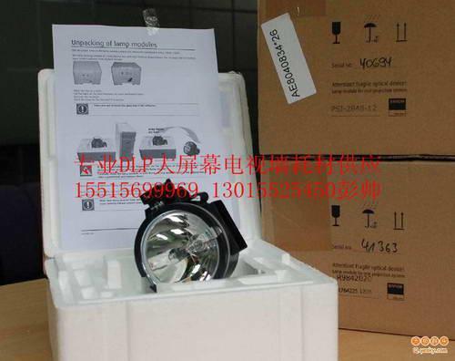S-70LA系列机芯原装灯泡色轮组件