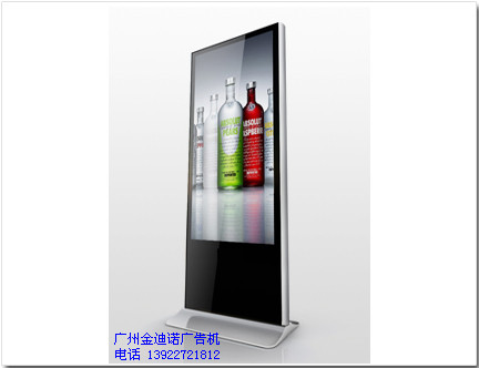 55寸超薄立式高清广告机