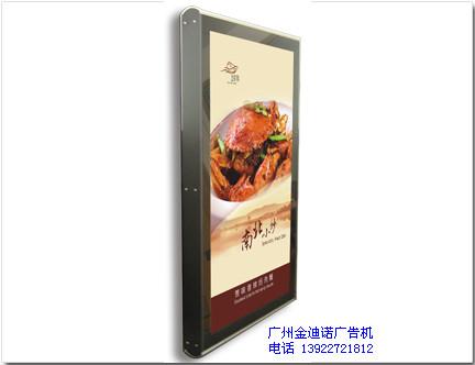 42寸型材竖版挂式高清广告机