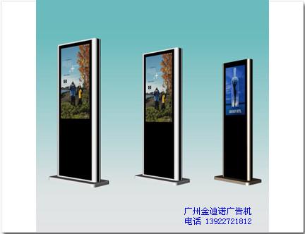 32寸至82寸竖版立式液晶广告机