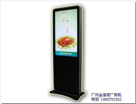 55寸仿苹果圆弧高清立式广告机