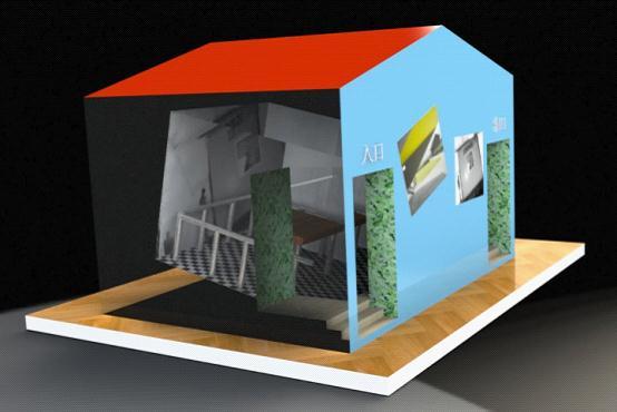 倾斜小屋、神奇的小屋
