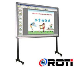红外交互式电子白板