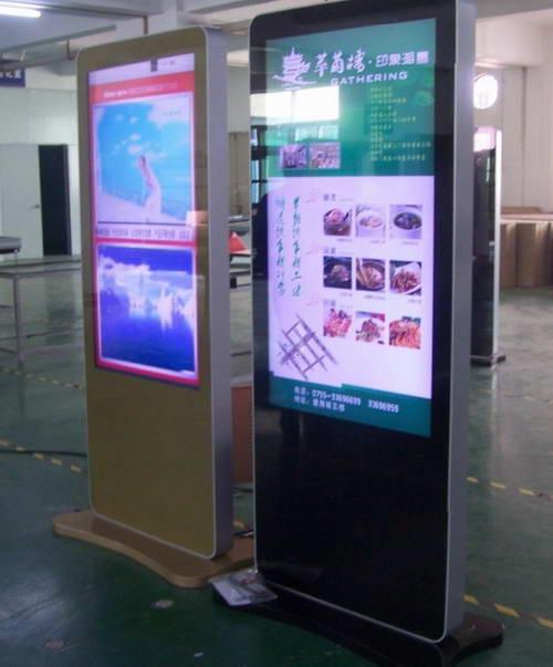 42寸高清落地式广告机|苹果款式落地式广告机