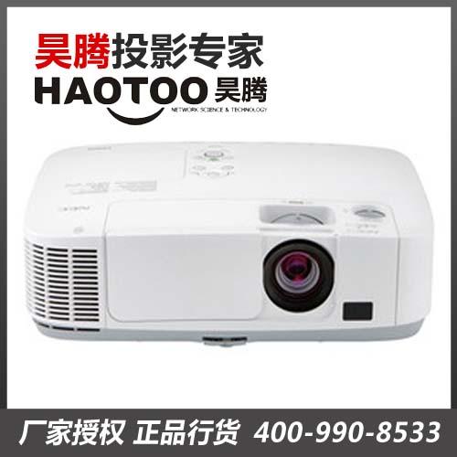 NEC PA550W+