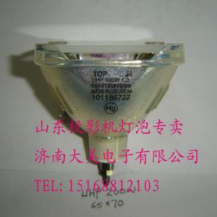 济南爱普生EMP-821/61/81投影机灯泡