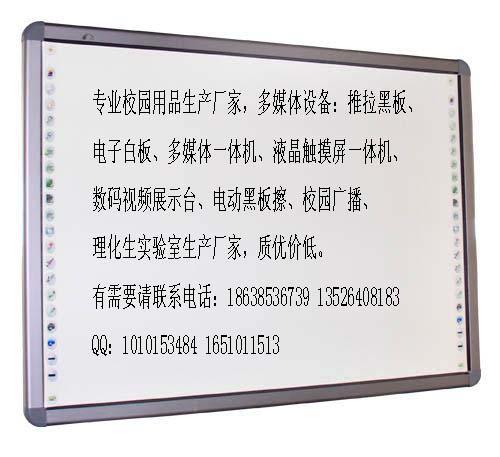 DS9089HD