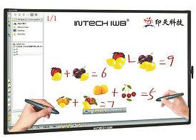 供应印天电磁交互式电子白板T-86(双笔)