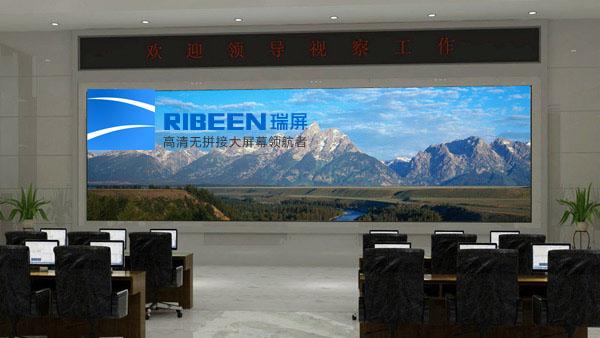 瑞屏高清DLP激光无缝大屏幕具有高可靠性和高稳定性