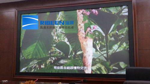 瑞屏全新高清DLP激光无拼接大屏幕采用纯色固态激光光源