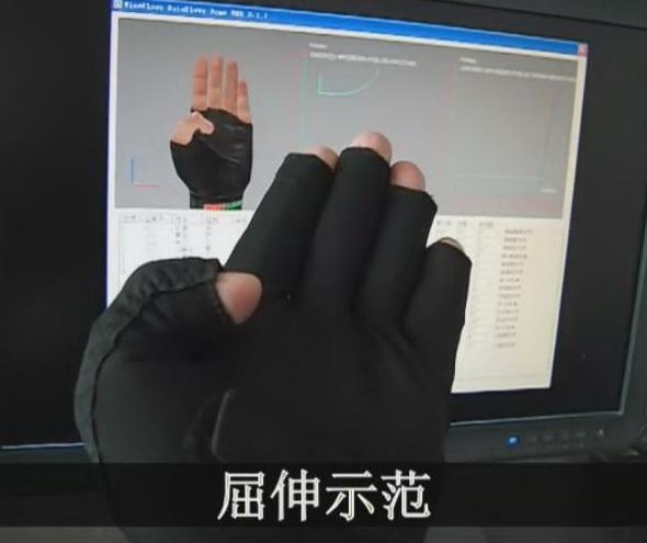供应:WISEGLOVE22 动画捕捉22传感器数据手套