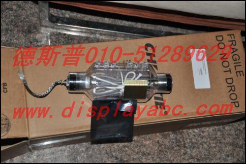 03-900519-01P / 003-120135-01