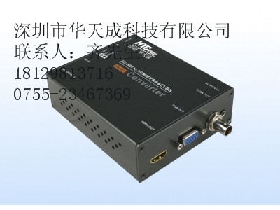 HX-3G/HVC84