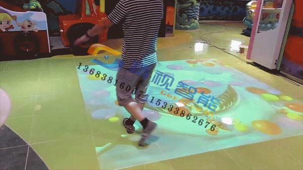 地面投影机互动
