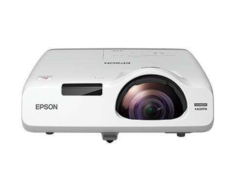 Epson投影机 CB-530 短焦投影机