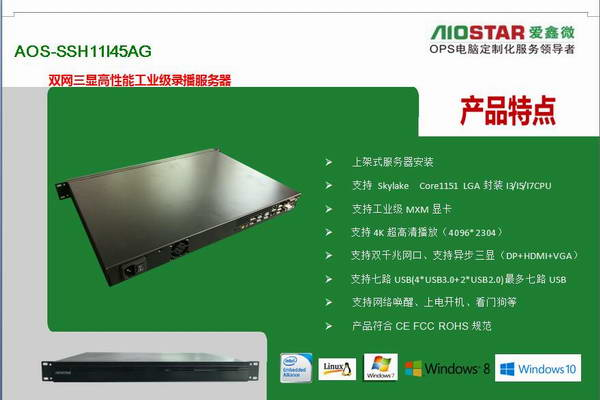 AOS-SSH11I45AG