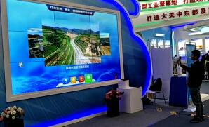 体感互动、体感互动系统、体感互动软件、体感互动游戏、体感互动大屏幕