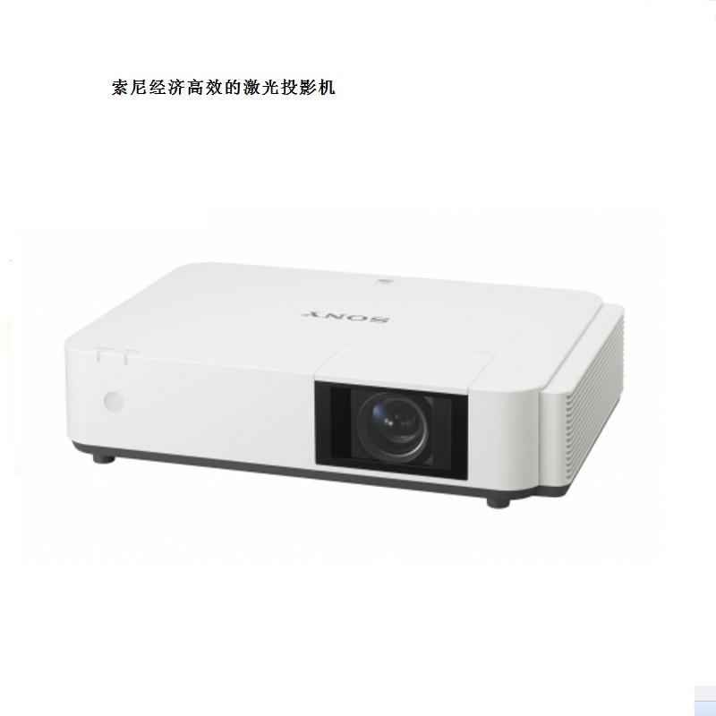 索尼VPL-P500WZ (VPLP500WZ)5,000 流明 WXGA 激光光源投影机