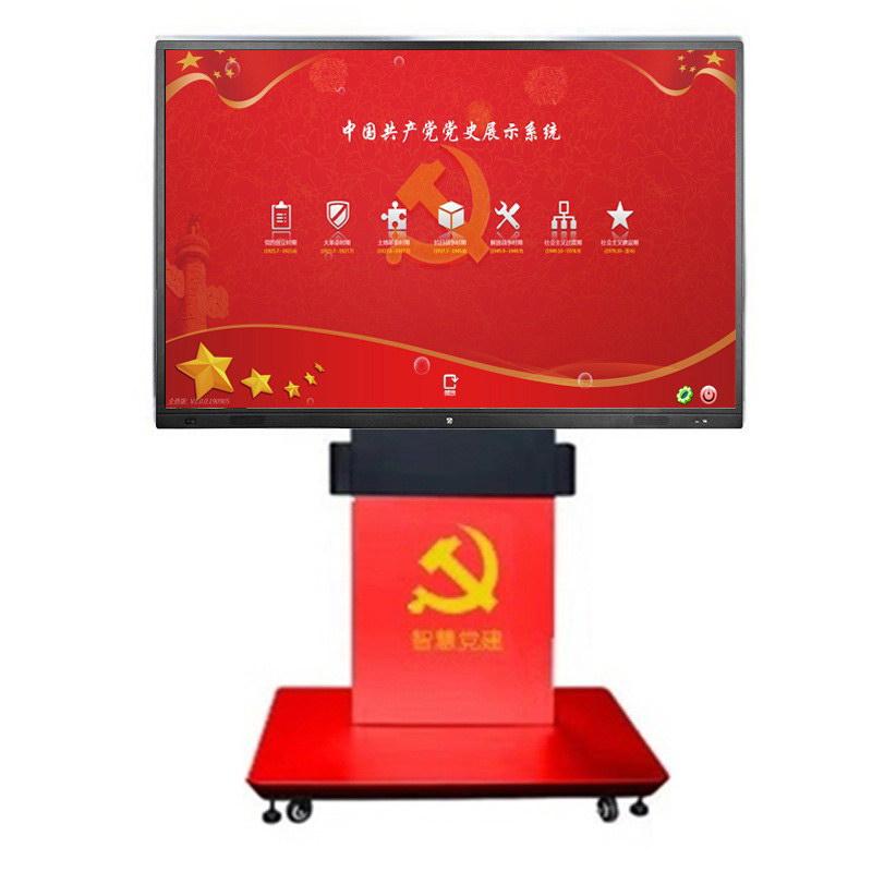上海奋马党史查询机