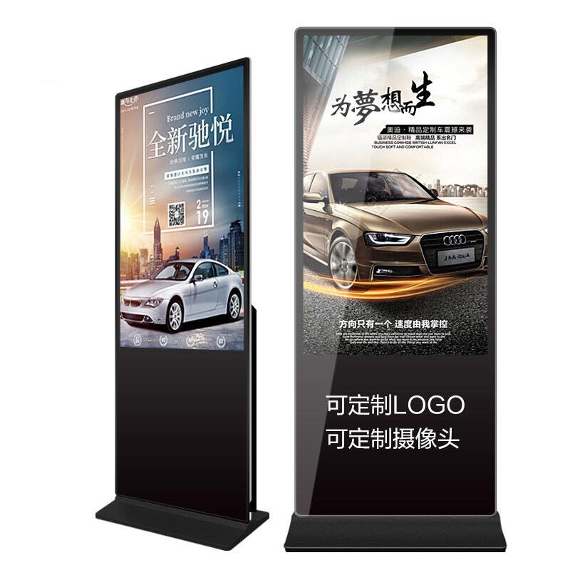 上海奋马立式广告机
