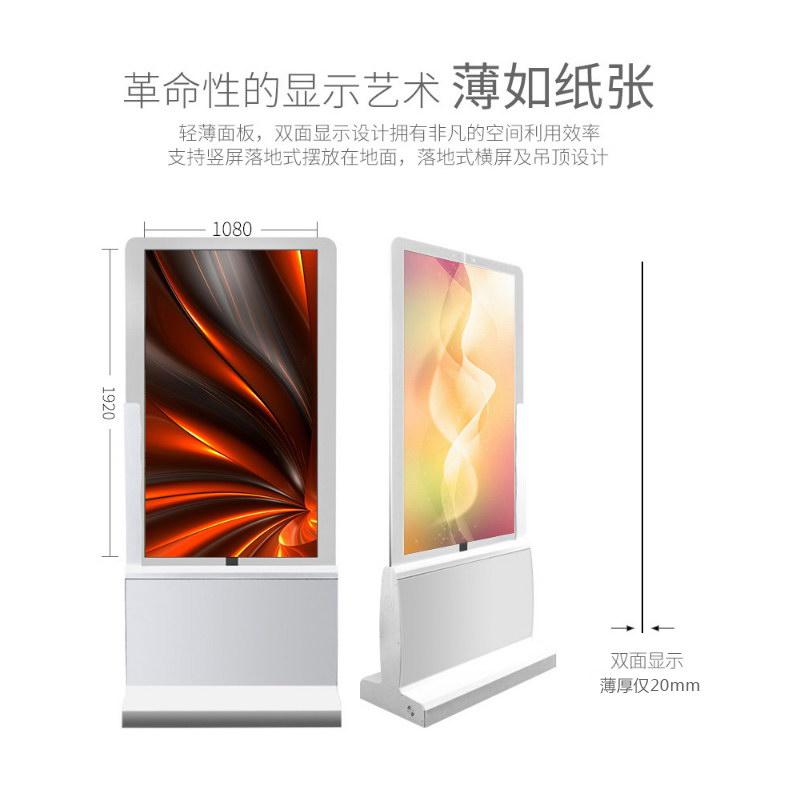 上海奋马玻璃边双面屏