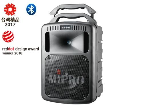 MA-708  手提式无线扩音机
