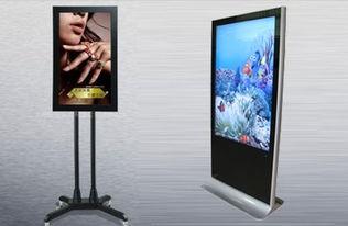 创新维广西老司机液晶显示设备|桂林75寸高清液晶广告机厂家