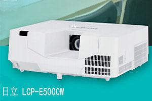LCP-E5000W