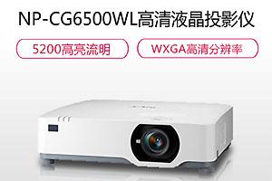 NEC CG6500WL