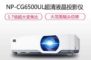 NEC CG6500UL