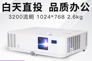 NEC CR3117X
