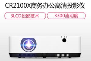 NEC CR2100X