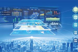 威创智汇融合平台-ICVP