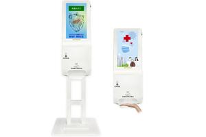 22寸红外测温洗手消毒广告一体机