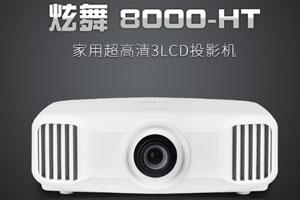 X8000
