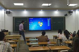 学校班班通推拉黑板