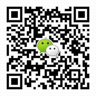 微信号:http://www.ty360.com/upfiles/wx/201381516593.jpg